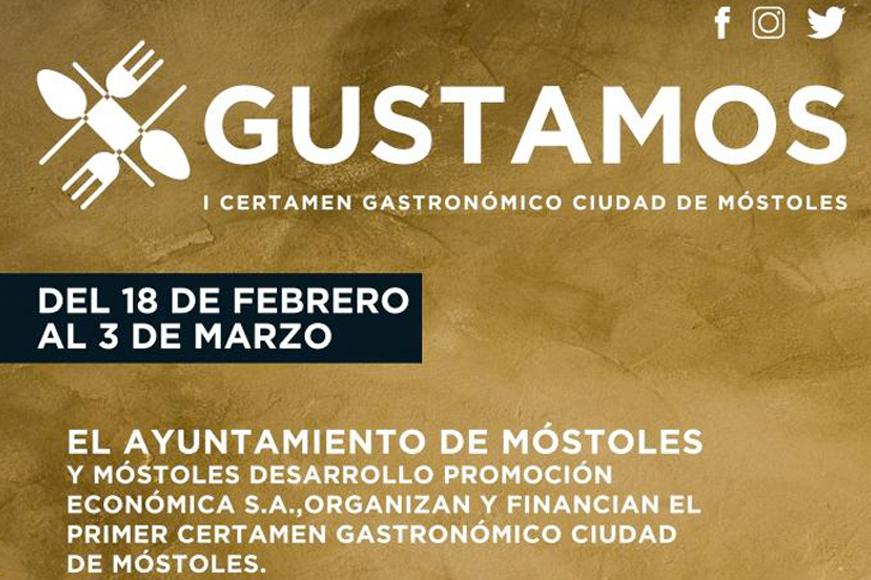 """Móstoles celebra su I CERTAMEN GASTRONÓMICO CIUDAD DE MÓSTOLES """"GUSTAMOS"""" del 18 de febrero al 3 de Marzo"""