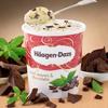 Tarrina de helado Häagen Dazs